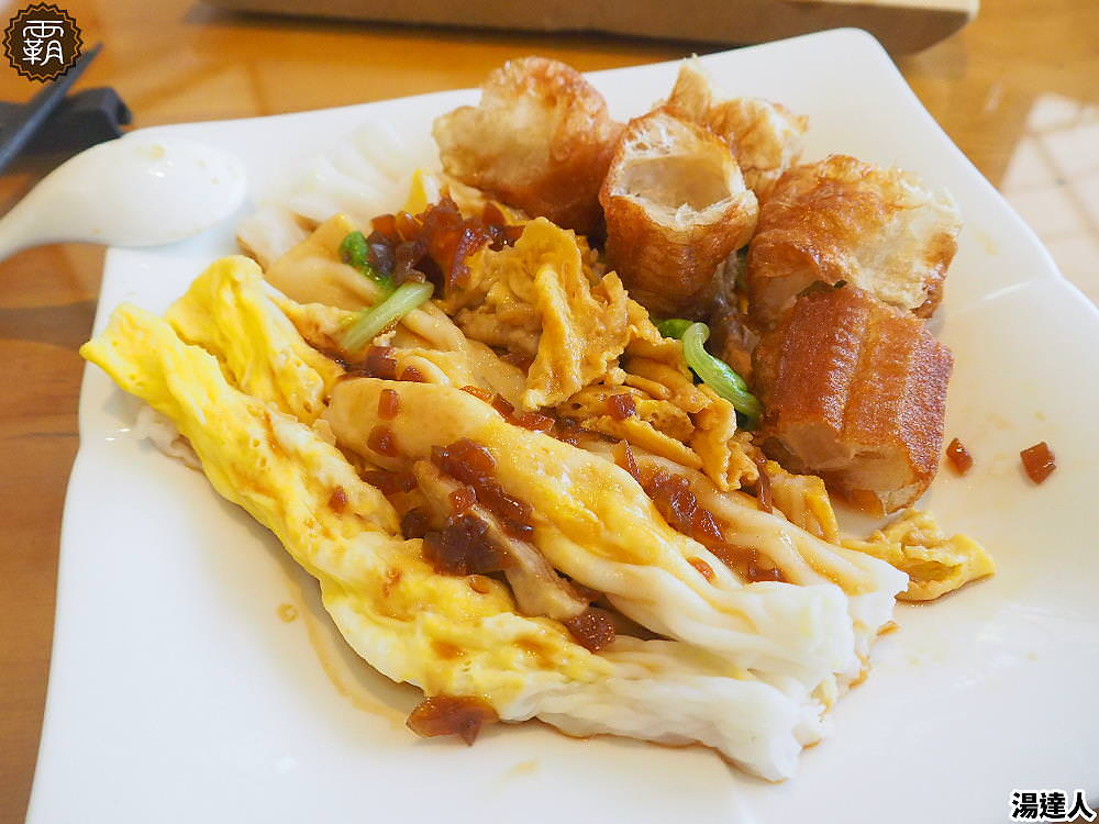 20190828203112 47 - 湯達人,柳川旁的鄰家食堂,販售美味燉盅、腸粉,每週特餐搭配不同燉湯變化~