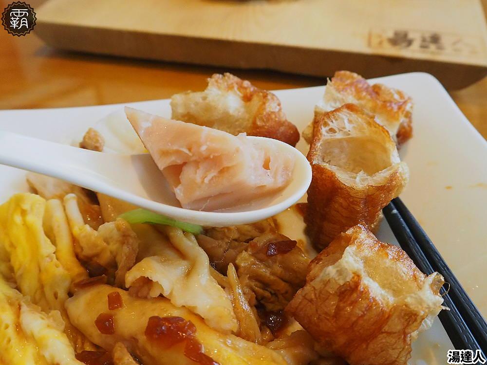 20190828203545 12 - 湯達人,柳川旁的鄰家食堂,販售美味燉盅、腸粉,每週特餐搭配不同燉湯變化~