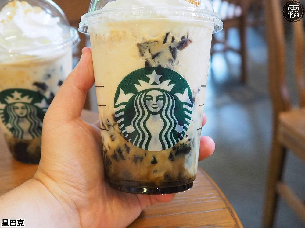 20190905224940 47 - 星巴克9月份整整30天,每日咖啡運勢抽買一送一,讓你天天都到星巴克報到!