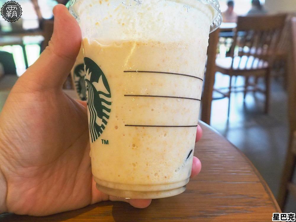 20190905224946 85 - 星巴克9月份整整30天,每日咖啡運勢抽買一送一,讓你天天都到星巴克報到!