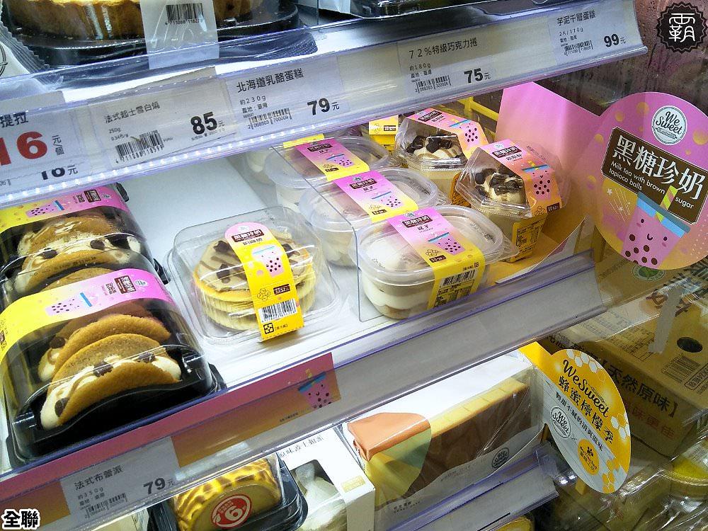 20190907121526 50 - 全聯黑糖珍奶甜點,限時14天快閃,珍奶控們快去搶購軟Q的珍奶甜點~