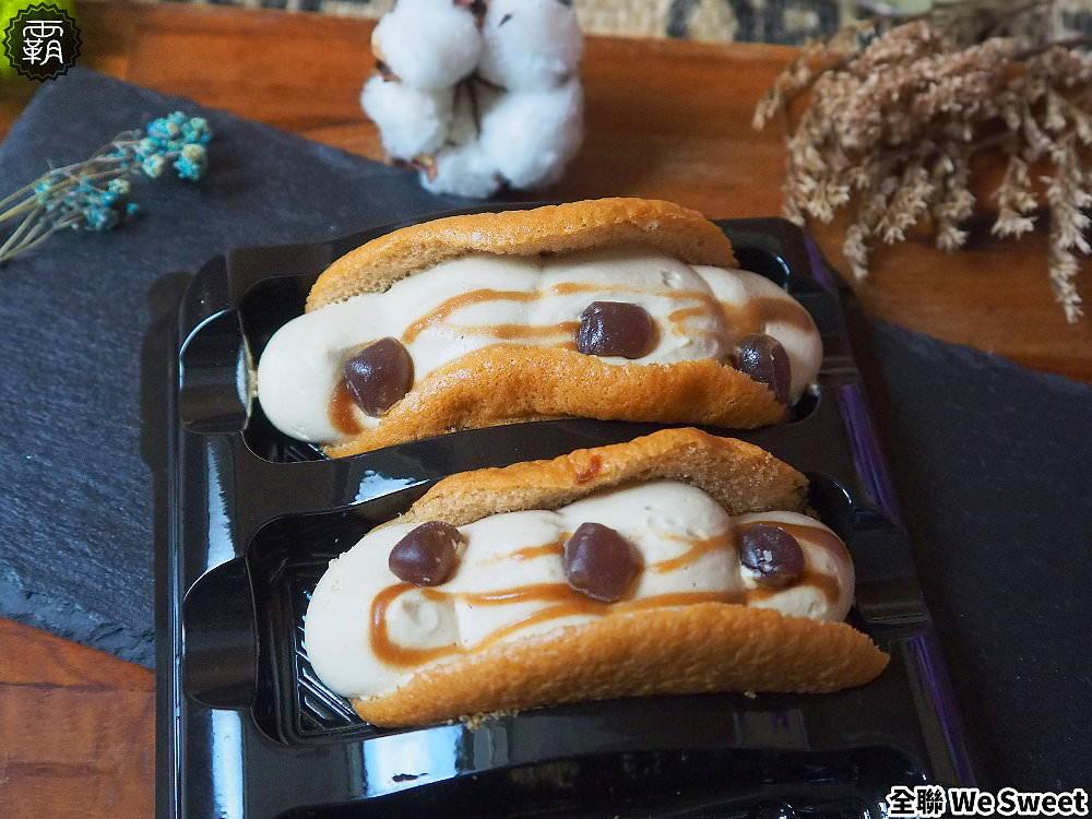 20190907121744 70 - 全聯黑糖珍奶甜點,限時14天快閃,珍奶控們快去搶購軟Q的珍奶甜點~