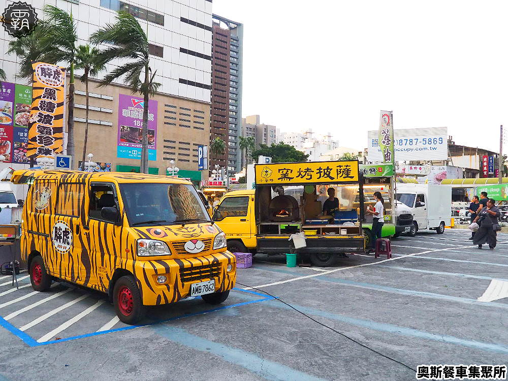 20191118204837 90 - 台中最新餐車夜市就在這邊,行動餐車從下午就開始擺攤囉!