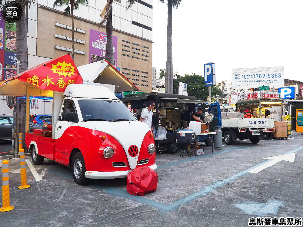 20191118204841 20 - 台中最新餐車夜市就在這邊,行動餐車從下午就開始擺攤囉!