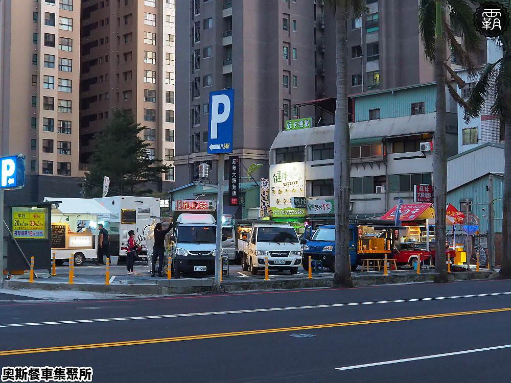 20191118204917 92 - 台中最新餐車夜市就在這邊,行動餐車從下午就開始擺攤囉!