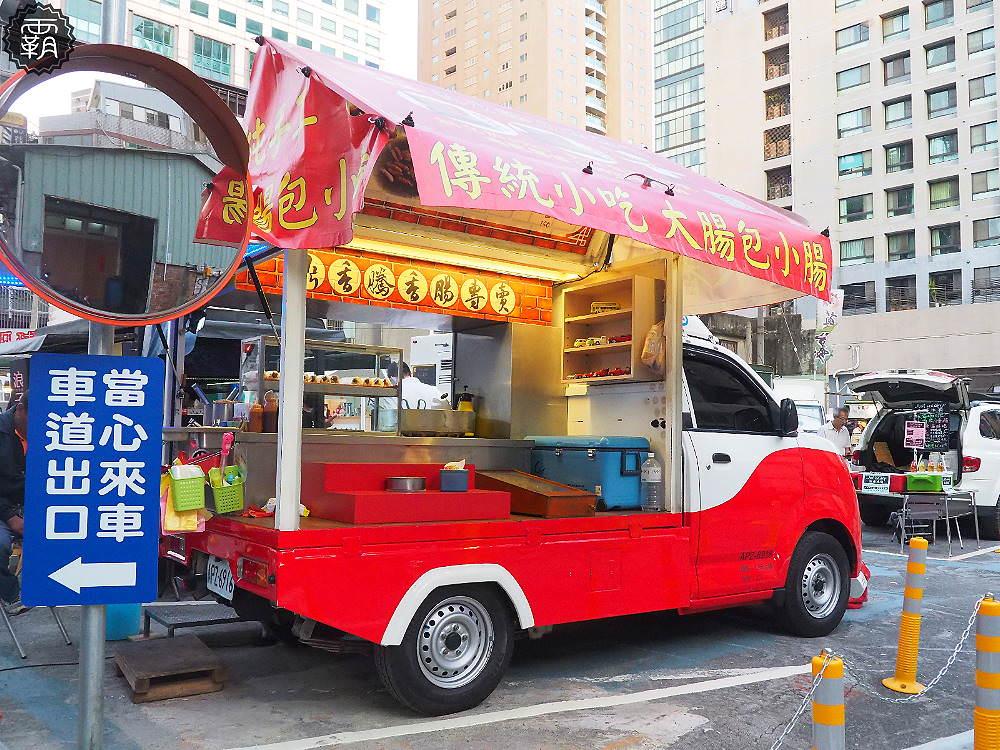20191118205041 69 - 台中最新餐車夜市就在這邊,行動餐車從下午就開始擺攤囉!