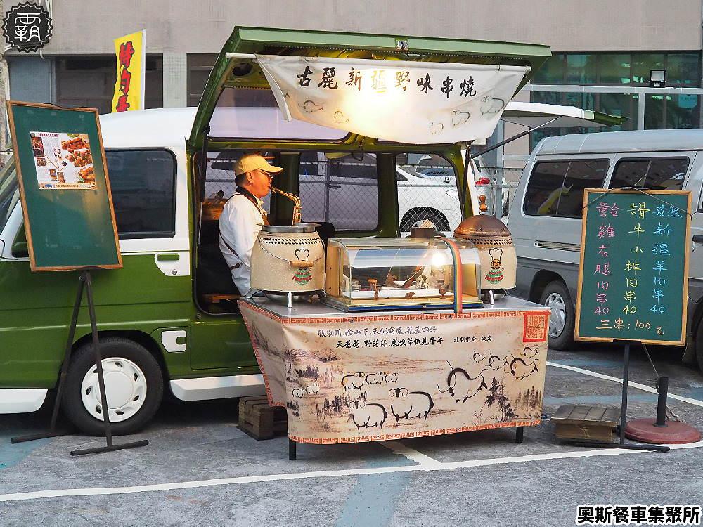 20191118205042 88 - 台中最新餐車夜市就在這邊,行動餐車從下午就開始擺攤囉!