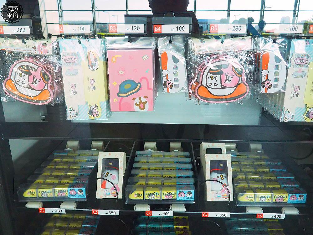 20191123141108 18 - 粉紅兔兔與P助現身台中高鐵,聯名商品要來搶攻大家的荷包,還有限定版彩繪列車!