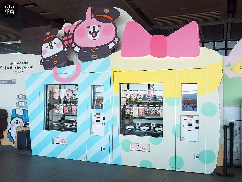 20191123141115 16 - 粉紅兔兔與P助現身台中高鐵,聯名商品要來搶攻大家的荷包,還有限定版彩繪列車!