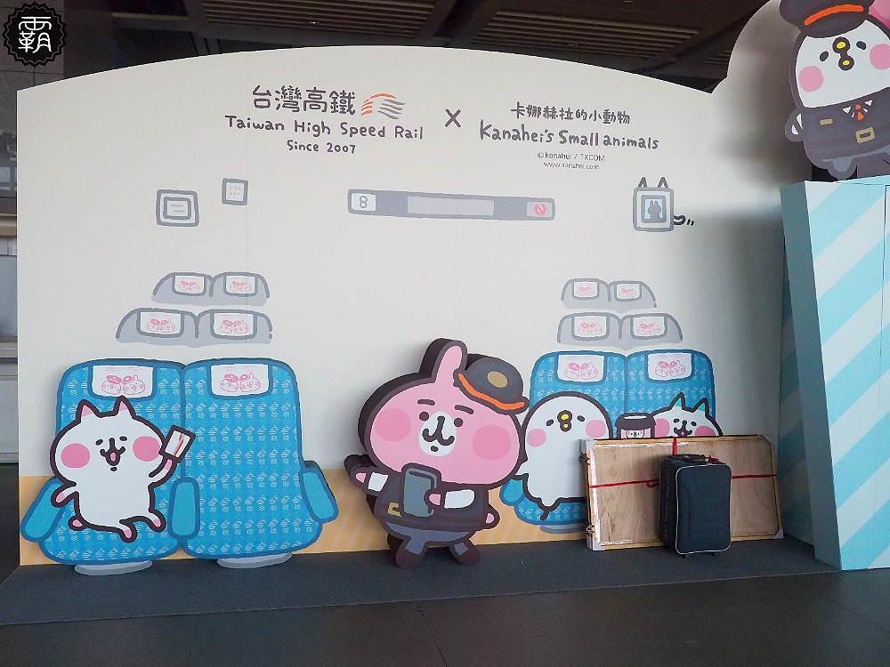 20191123141227 22 - 粉紅兔兔與P助現身台中高鐵,聯名商品要來搶攻大家的荷包,還有限定版彩繪列車!