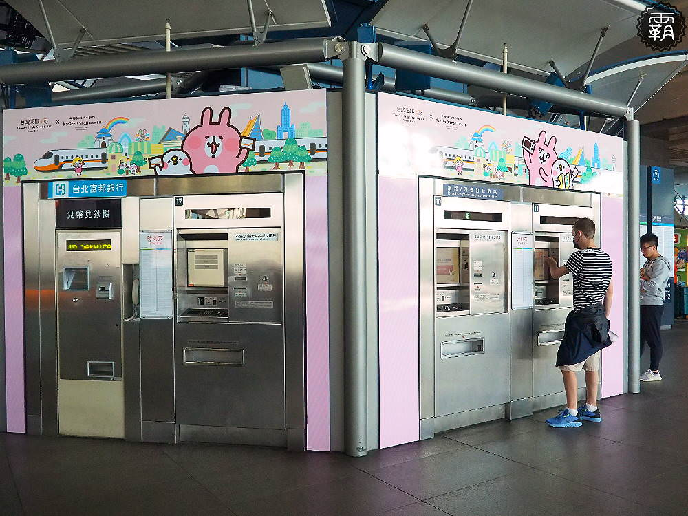 20191123141231 31 - 粉紅兔兔與P助現身台中高鐵,聯名商品要來搶攻大家的荷包,還有限定版彩繪列車!