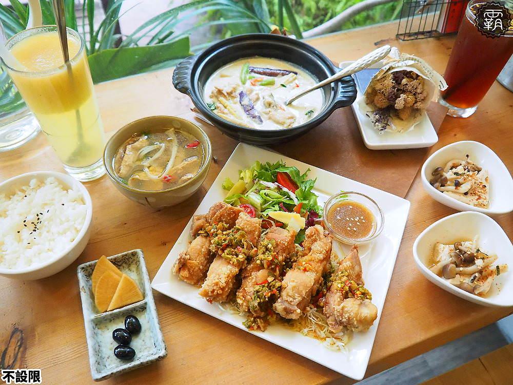 20191130170143 1 - 美術館綠園道旁有著無印良品氛圍的食堂,不設限食飲空間,美味定食溫暖上桌!