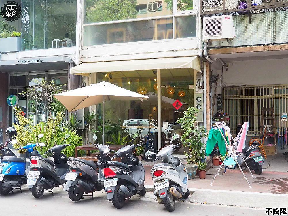 20191130170227 39 - 美術館綠園道旁有著無印良品氛圍的食堂,不設限食飲空間,美味定食溫暖上桌!