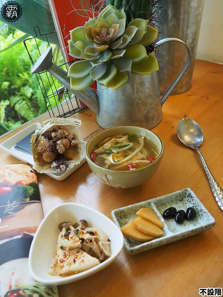 20191130170400 61 - 美術館綠園道旁有著無印良品氛圍的食堂,不設限食飲空間,美味定食溫暖上桌!