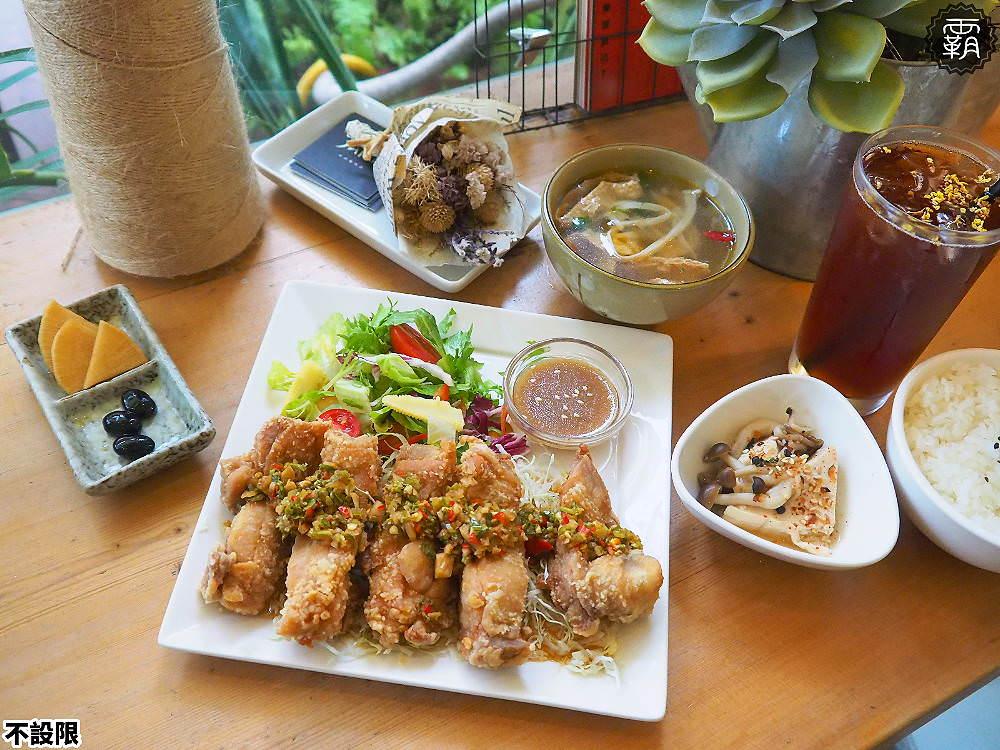 20191130170409 7 - 美術館綠園道旁有著無印良品氛圍的食堂,不設限食飲空間,美味定食溫暖上桌!