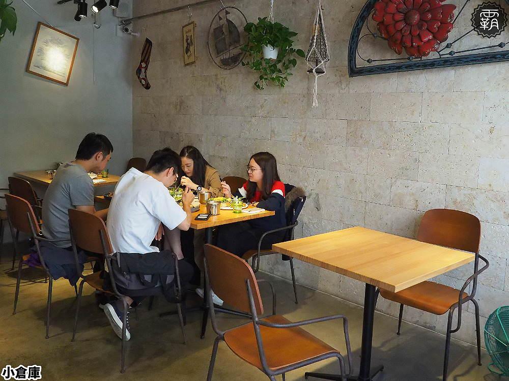 20191208191804 55 - 美術館巷弄的法式鹹派早午餐,小倉庫搬家後更顯優雅歐風~