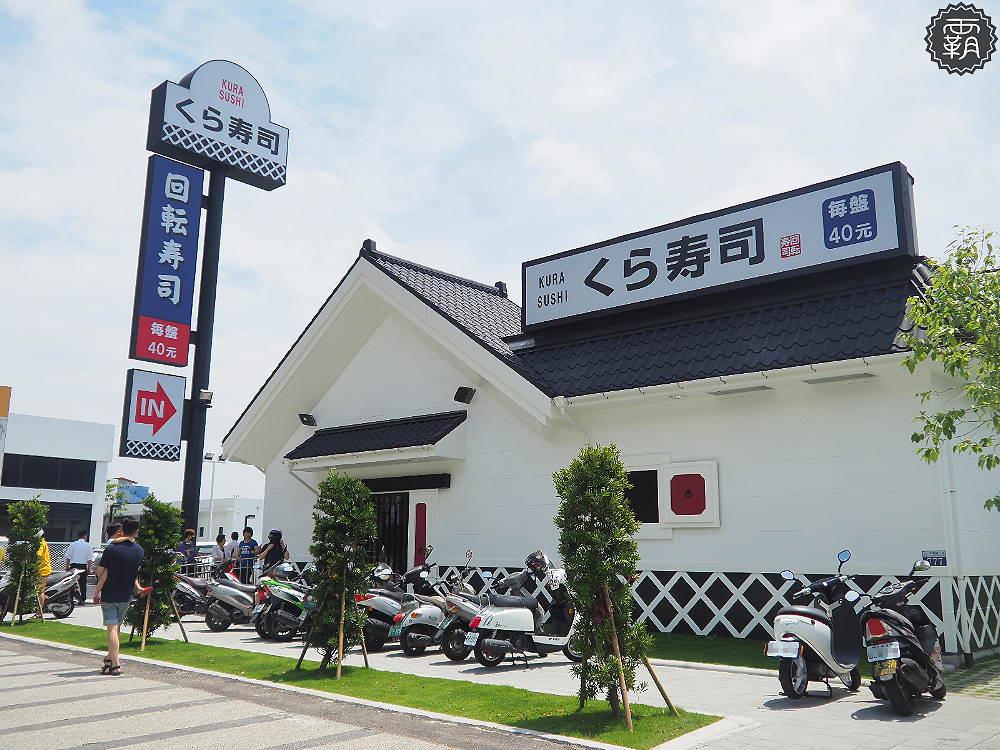 20200110163555 68 - 輕井澤旗下最新湯棧鍋物開在這,要吃麻油雞不用再跑公益路囉!