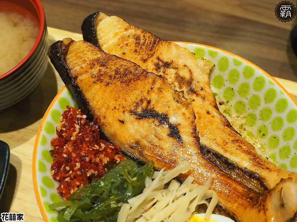 20200119195458 20 - 鮪魚花鮮魚丼,台中車站附近花囍家日式料理,精緻丼飯結合美拍花牆~