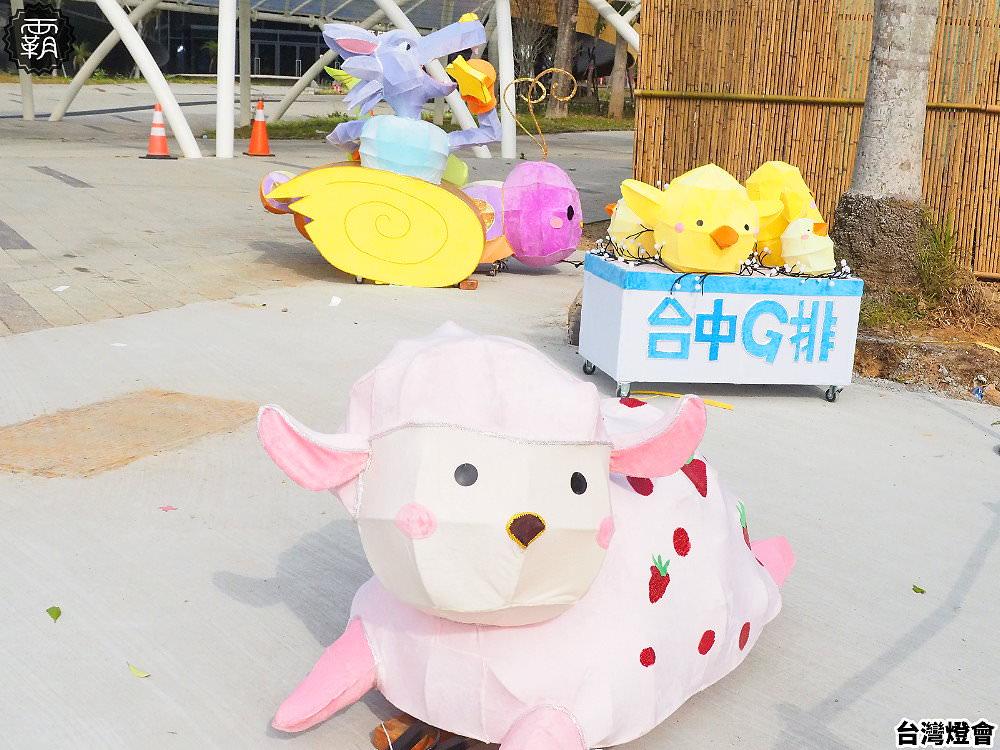 20200203214650 85 - 2020台灣燈會,主展區在后里森林園區、馬場園區,動物花燈現身!
