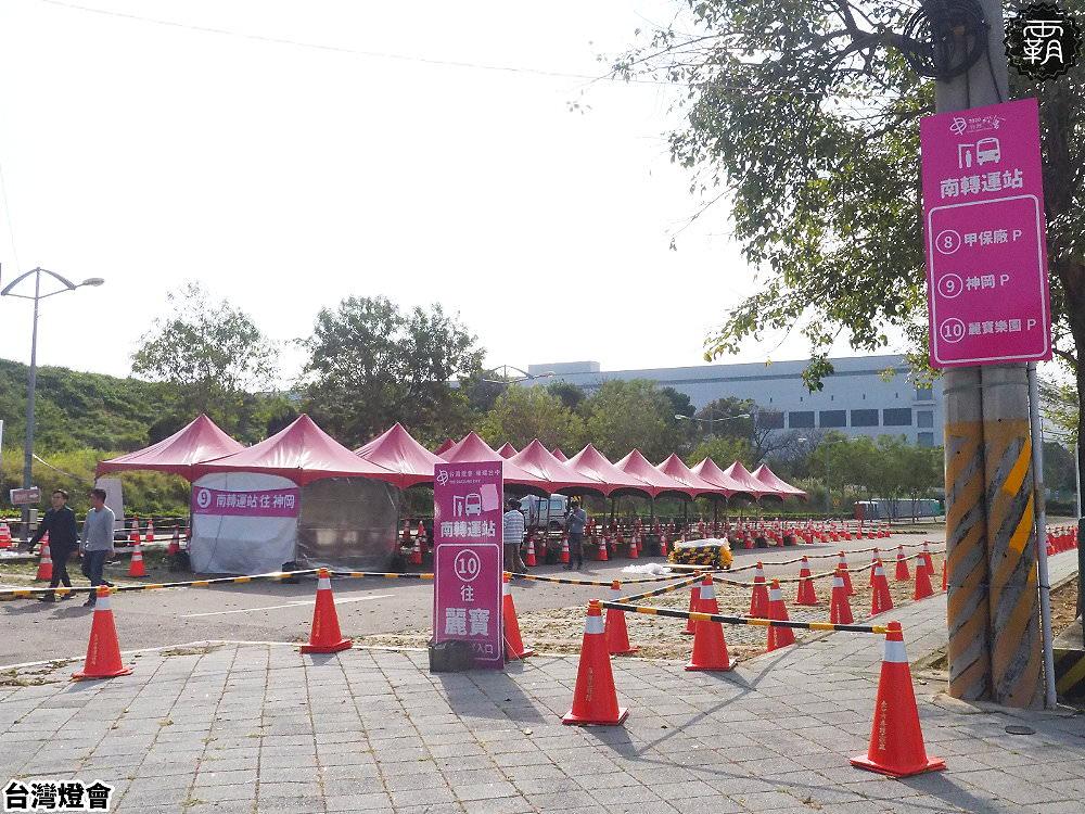 20200203214922 7 - 2020台灣燈會,主展區在后里森林園區、馬場園區,動物花燈現身!