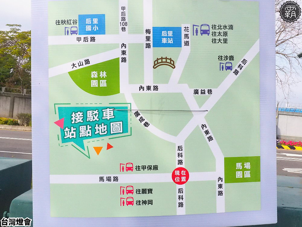 20200203214924 17 - 2020台灣燈會,主展區在后里森林園區、馬場園區,動物花燈現身!