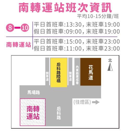 20200203215158 88 - 2020台灣燈會,主展區在后里森林園區、馬場園區,動物花燈現身!