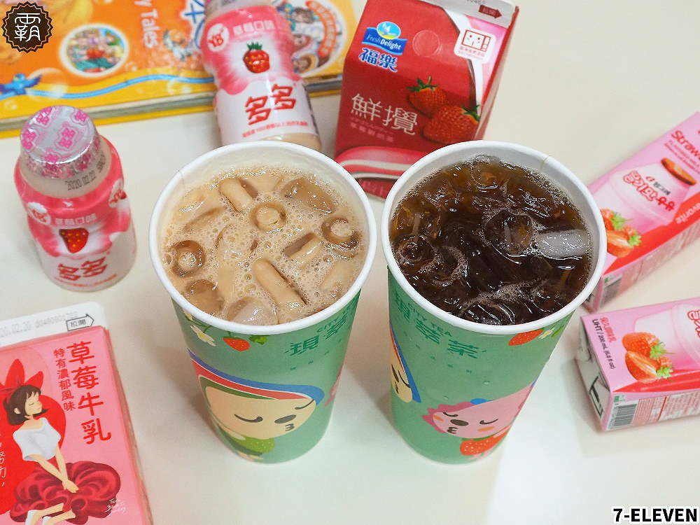 20200213000541 93 - 7-11草莓冰茶、草莓歐蕾新上市,情人節檔期第二杯半價優惠~