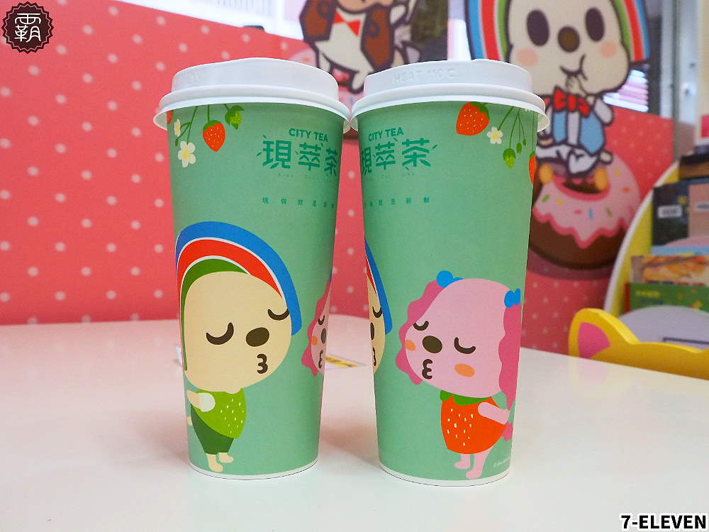 20200213000624 22 - 7-11草莓冰茶、草莓歐蕾新上市,情人節檔期第二杯半價優惠~