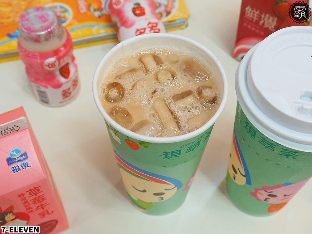 20200213000803 42 - 7-11草莓冰茶、草莓歐蕾新上市,情人節檔期第二杯半價優惠~