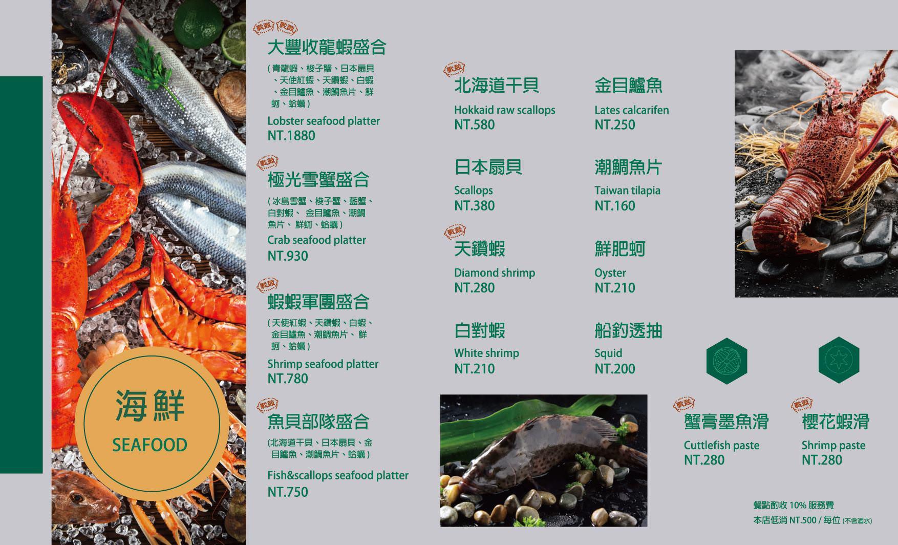 20200215005931 46 - 熱血採訪 | 戰鼓火鍋新開幕,吃一餐送一餐,整尾鱸魚燉魚鍋、麻辣湯燉牛骨滋味豐厚!