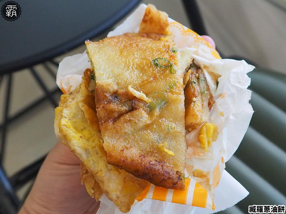 20200226200040 64 - 在地人推薦下午茶美食,臧羅葱油餅,刷上蒜蓉醬鹹甜醬汁真對味!