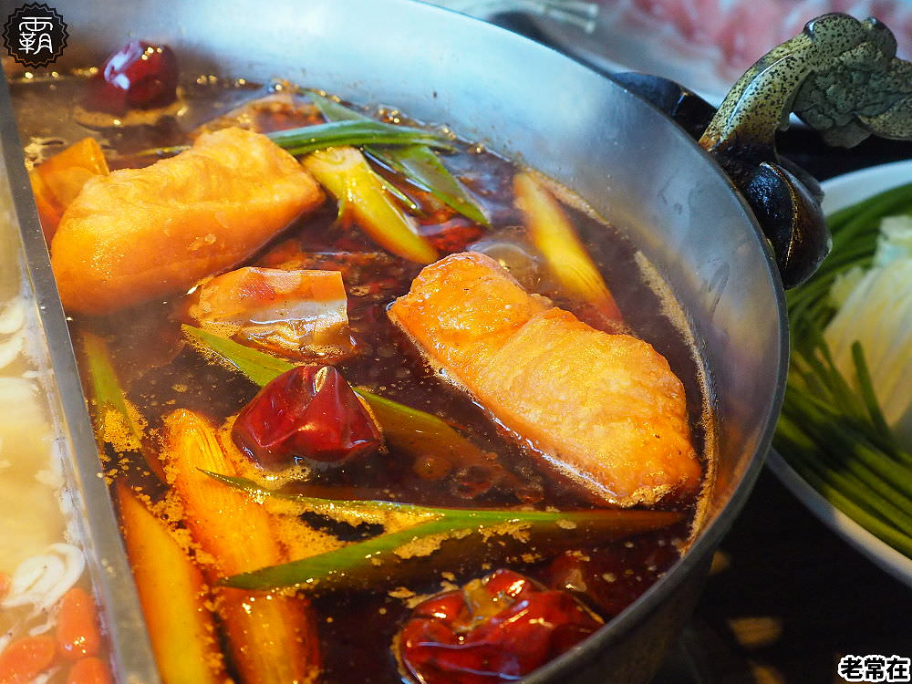 20200301153147 3 - 老常在麻辣鍋,麻辣鍋辣、麻、香兼具,酸菜白肉鍋酸甘鮮甜~
