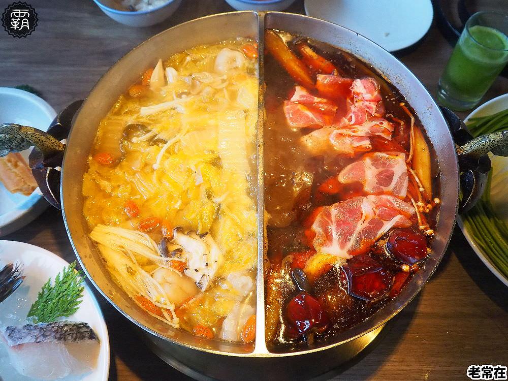 20200301153524 84 - 老常在麻辣鍋,麻辣鍋辣、麻、香兼具,酸菜白肉鍋酸甘鮮甜~