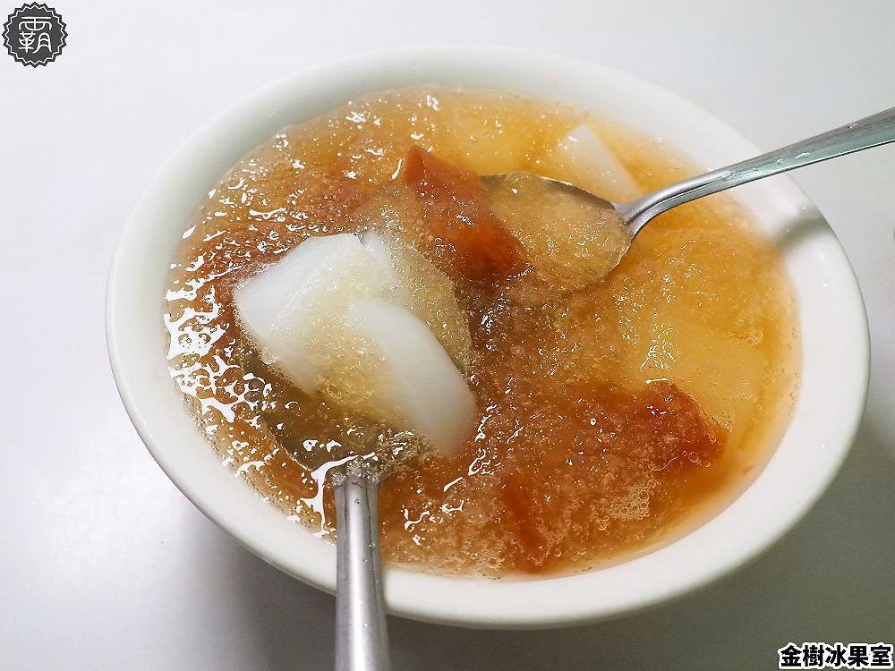 20200322182846 69 - 廟東古早味金樹鳳梨冰,香甜冰沙、鳳梨蜜餞,清涼消暑~
