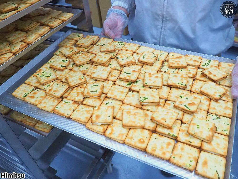 20200326153627 78 - 熱血採訪   隱藏社區的Himitsu秘密餅乾,除了金沙曲奇餅乾外,現在多了法式牛軋餅,買二送一好評中