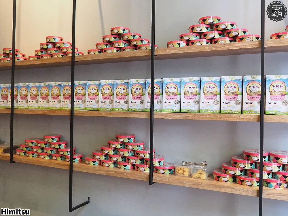20200326153759 81 - 熱血採訪   隱藏社區的Himitsu秘密餅乾,除了金沙曲奇餅乾外,現在多了法式牛軋餅,買二送一好評中