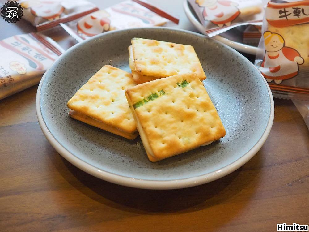 20200326153800 63 - 熱血採訪   隱藏社區的Himitsu秘密餅乾,除了金沙曲奇餅乾外,現在多了法式牛軋餅,買二送一好評中