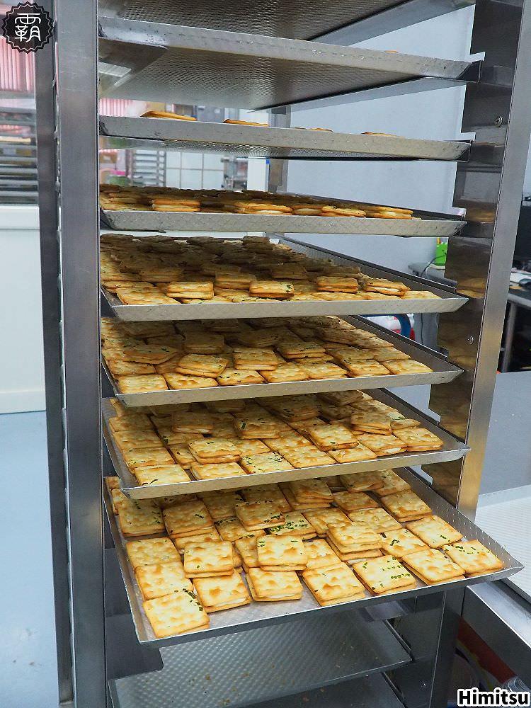 20200326155011 96 - 熱血採訪   隱藏社區的Himitsu秘密餅乾,除了金沙曲奇餅乾外,現在多了法式牛軋餅,買二送一好評中