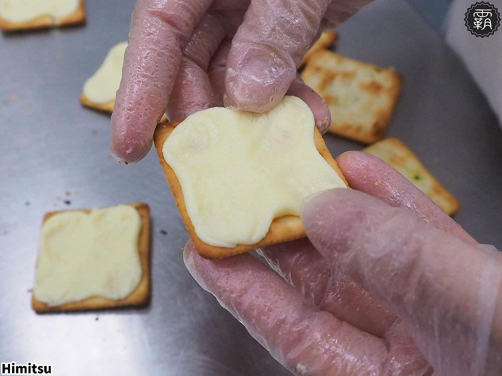 20200326155205 64 - 熱血採訪   隱藏社區的Himitsu秘密餅乾,除了金沙曲奇餅乾外,現在多了法式牛軋餅,買二送一好評中