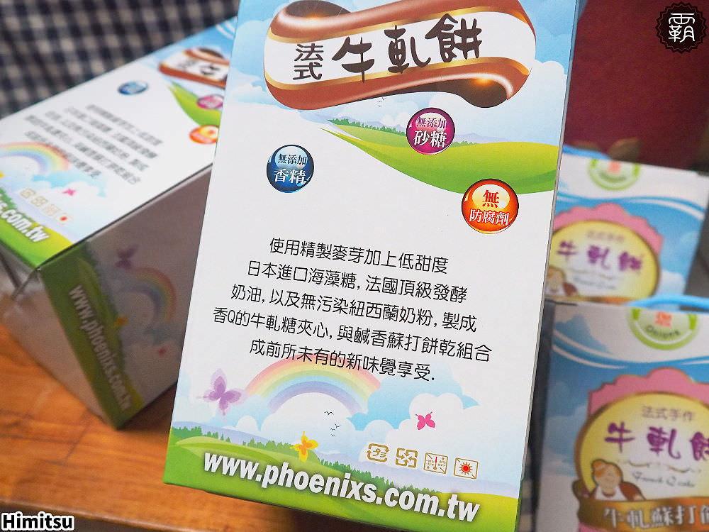 20200326155347 50 - 熱血採訪   隱藏社區的Himitsu秘密餅乾,除了金沙曲奇餅乾外,現在多了法式牛軋餅,買二送一好評中