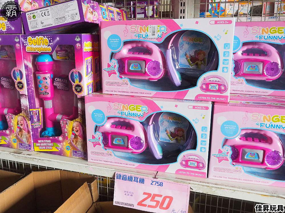 20200329122030 24 - 熱血採訪   台中300坪大型玩具批發清倉4.8折,佳昇玩具百貨衛生紙、義美小泡芙整箱扛著走