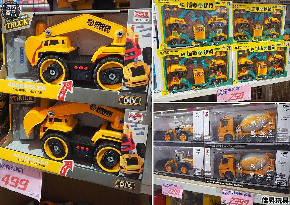 20200329122654 93 - 熱血採訪   台中300坪大型玩具批發清倉4.8折,佳昇玩具百貨衛生紙、義美小泡芙整箱扛著走
