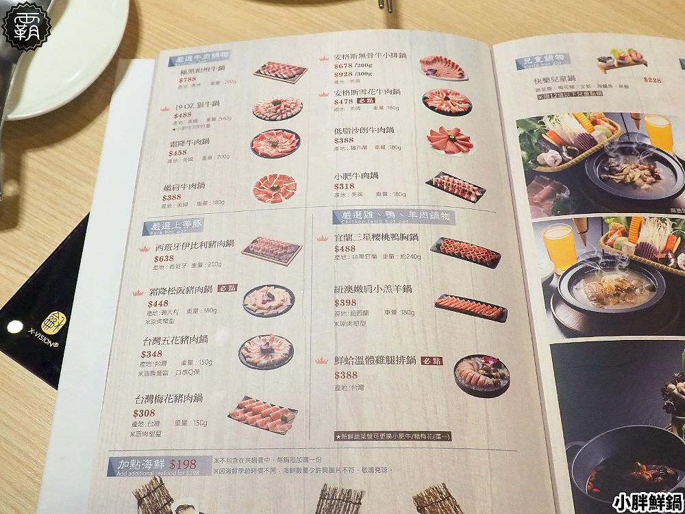 20200405194533 37 - 公益路質感小火鍋,小胖鮮鍋,湯頭清甜肉品選擇多,飲料冰淇淋吃到飽~