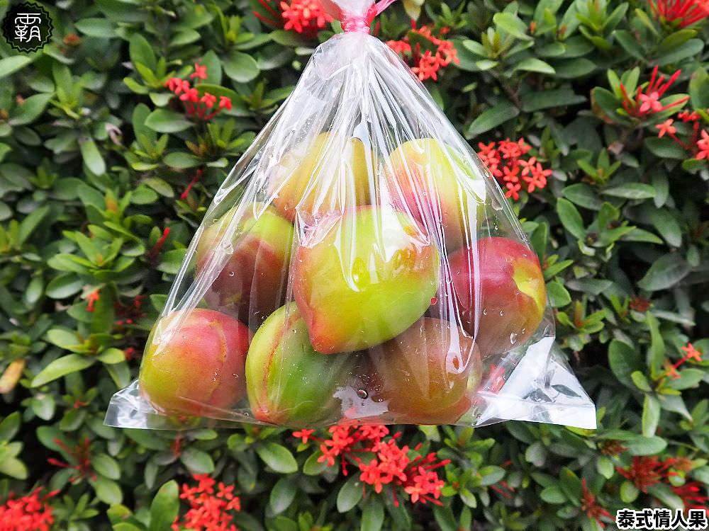 20200407174123 97 - 季節限定水果攤,沙鹿市場泰式情人果,還有醃桃子、李子的酸甜滋味~