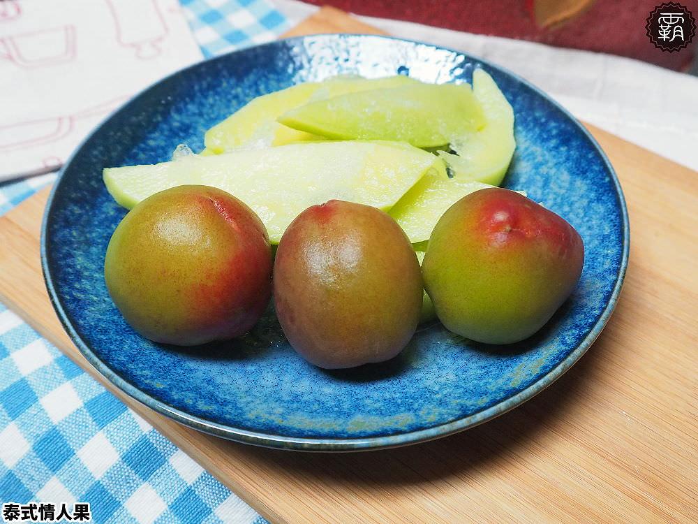 20200407174326 81 - 季節限定水果攤,沙鹿市場泰式情人果,還有醃桃子、李子的酸甜滋味~
