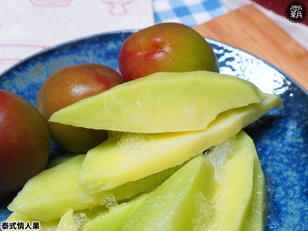 20200407174330 76 - 季節限定水果攤,沙鹿市場泰式情人果,還有醃桃子、李子的酸甜滋味~