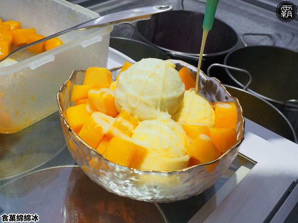 20200513233058 77 - 熱血採訪 | 食菓綿綿冰,當季水果製作綿綿冰,銅板價三球只要$50元超划算