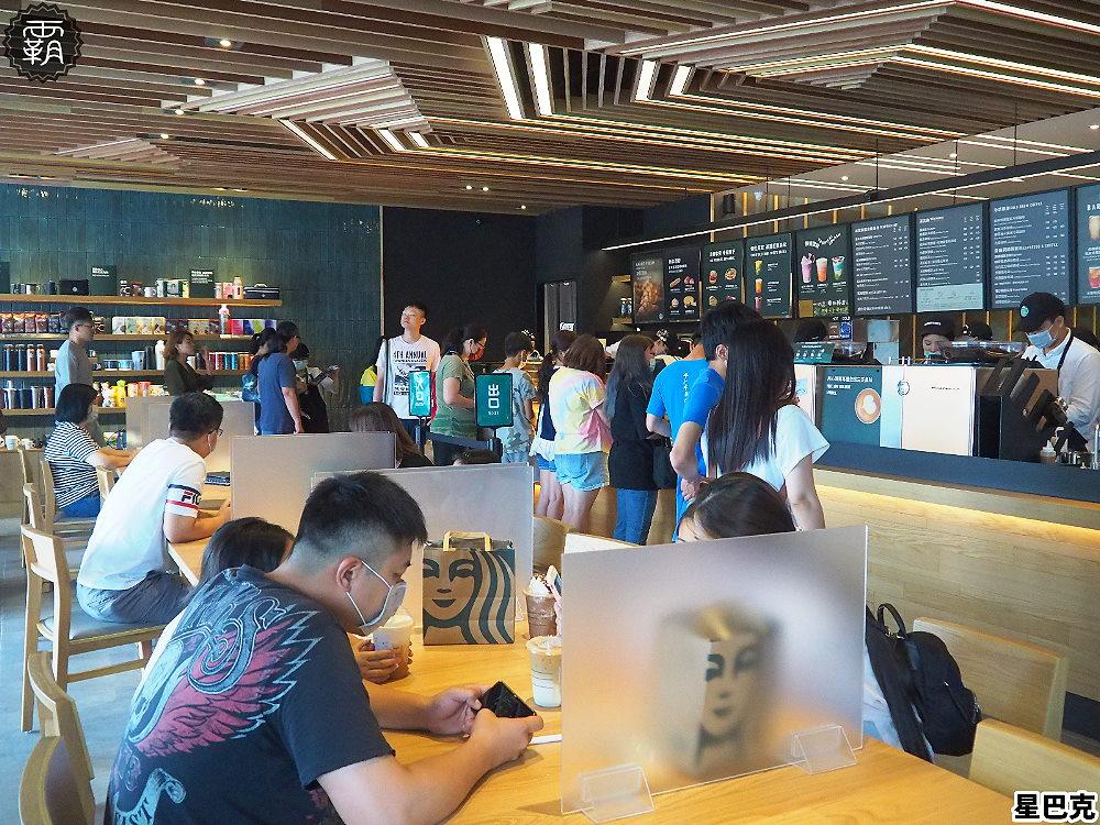 20200530181748 59 - 台中星巴克現烤麵包門市又一間,開幕限定優惠,買烤麵包配咖啡茶飲第二杯半價!