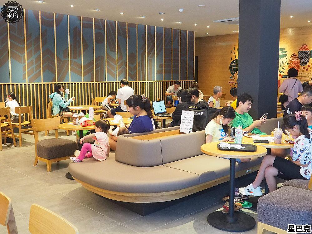 20200530181857 24 - 台中星巴克現烤麵包門市又一間,開幕限定優惠,買烤麵包配咖啡茶飲第二杯半價!