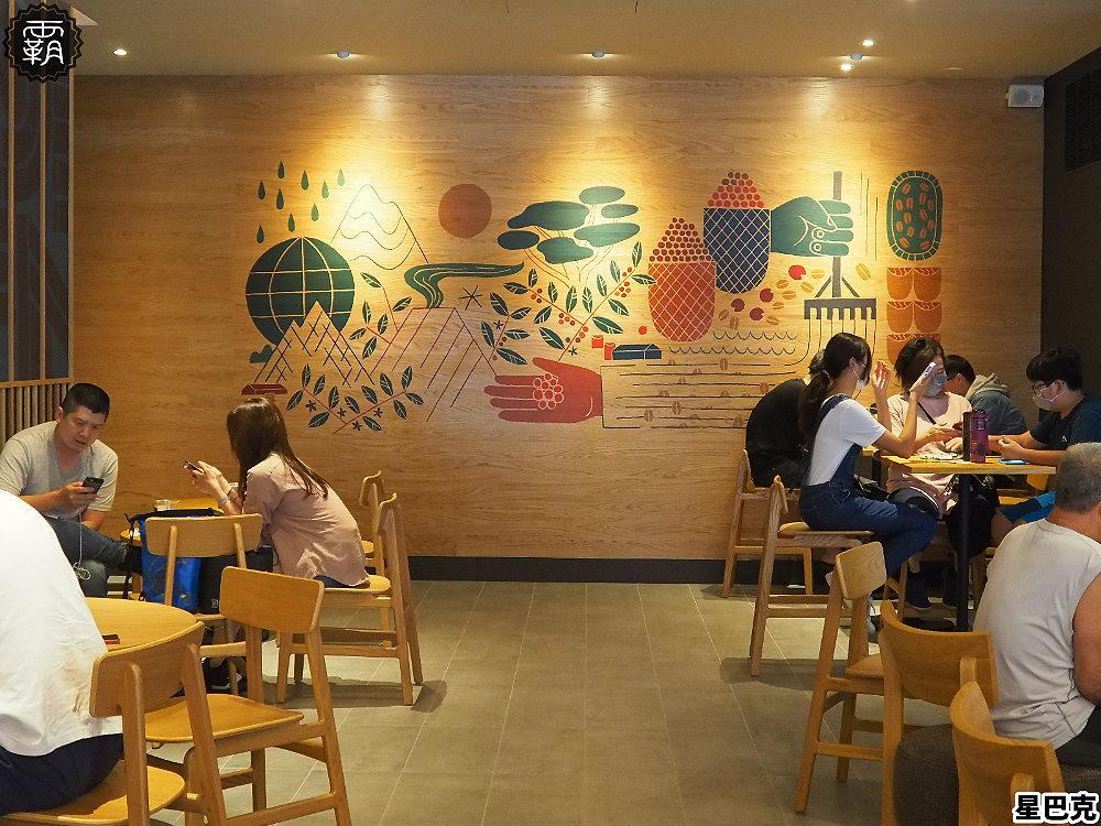 20200530181858 30 - 台中星巴克現烤麵包門市又一間,開幕限定優惠,買烤麵包配咖啡茶飲第二杯半價!